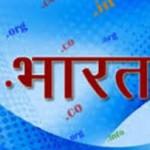 bharat-domain-