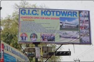 कोटद्वार में निजी विद्यालओं की तर्ज पर राजकीय इंटर कॉलेज का होर्डिंग।