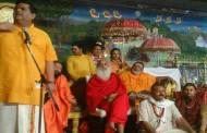 हिंदू अधिक बच्चे पैदा करें- धर्म संसद