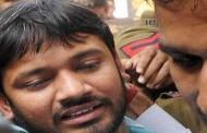 कन्हैया को जमानत, दिल्ली पुलिस की किरकिरी