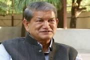 उत्तराखंड से राष्ट्रपति शासन हटा, भाजपा को झटका