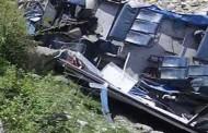 जोगिंद्रनगर में बस दुर्घटना, 12 की मौत