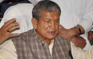 हरीश रावत सत्ता में लौटे, भाजपा मायूस