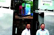 हिमाचल का पहला ई- टॉयलेट शिमला में