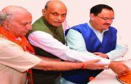 नड्डा की धमक, भाजपाई राजनीति में नई करवट