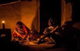 चंबा के दो गांव सात माह से अंधेरे में
