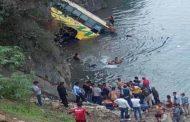 मंडी में बस दुर्घटनाग्रस्त, 18 की मौत