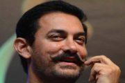 आमिर खान की 'दंगल' 23 को होगी रिलीज
