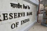 रिजर्व बैंक के अरबों रुपये कहां गए?