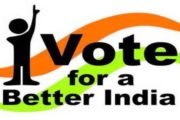 पांच राज्यों के चुनाव फरवरी- मार्च में
