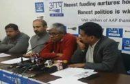 भाजपा- आरएसएस के ISI से अंतरंग संबंधः आप