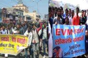 भाजपा ने EVM को 'मैनेज' कर जीते चुनाव!