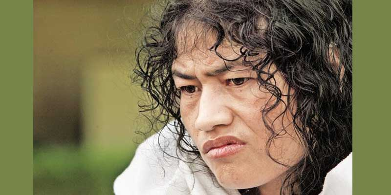 किसके लिए लड़ रही थीं इरोम शर्मिला?