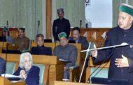 विधानसभा में GST विधेयक पारित