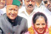 वीरभद्र सिंह को जमानत, CBI की किरकिरी