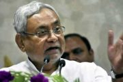 नीतिश कुमार ने मुख्यमंत्री पद से त्यागपत्र दिया