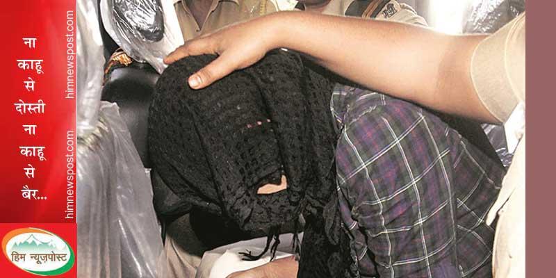 'कोटखाई प्रकरण' के अभियुक्त की थाने में हत्या