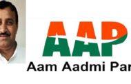 दिल्ली में AAP प्रत्याशी की शानदार जीत