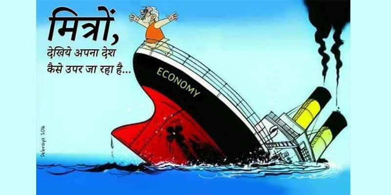 भारतीय बैंकों का संकट और बुलेट ट्रेन