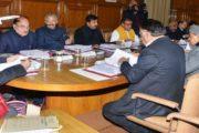 मंत्रिमंडल की बैठकः नौकरियों की एक और सौगात