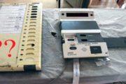 गुजरात चुनावः EVM ब्लूटूथ से अटैच पाई गईं