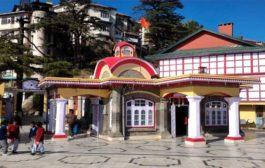 शिमला के कालीबाड़ी मंदिर का होगा अधिग्रहण