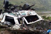 रोहड़ू में टेंपो ट्रैक्स दुर्घटना, 13 श्रद्धालुओं की मौत